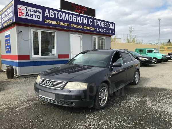 Audi A6, 1998 год, 159 000 руб.