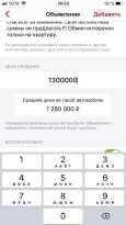 Honda CR-V, 2013 год, 1 230 000 руб.
