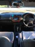 Honda Civic Ferio, 2005 год, 180 000 руб.