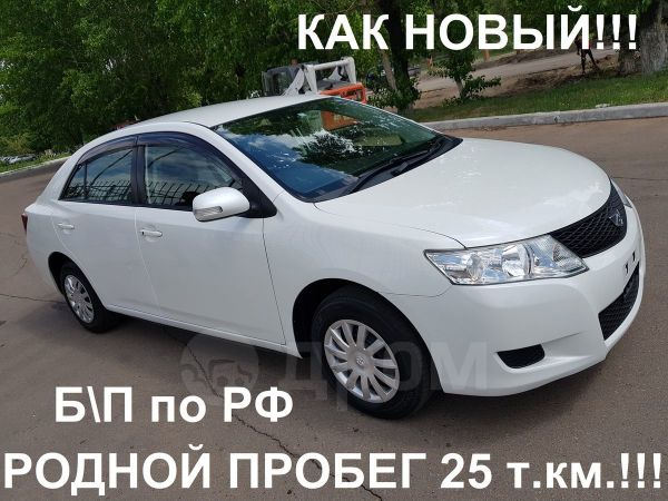 Toyota Allion, 2008 год, 715 000 руб.