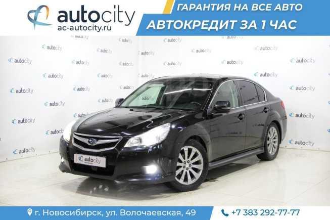 Subaru Legacy, 2011 год, 899 000 руб.