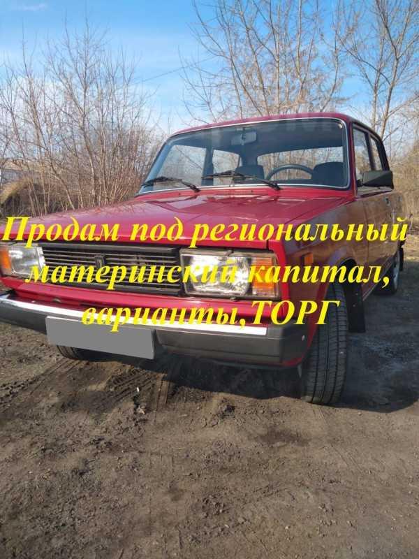 Лада 2105, 2006 год, 135 000 руб.