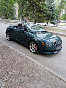 Волгодонск TT 2000