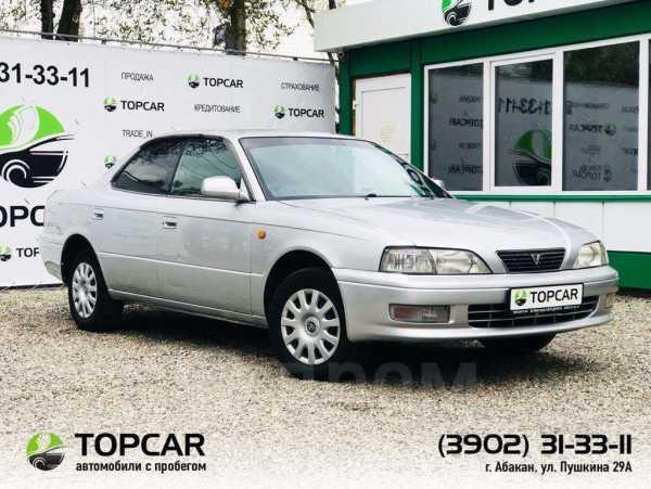 Toyota Vista, 1997 год, 245 000 руб.