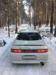 Toyota Mark II, 1994 год, 480 000 руб.