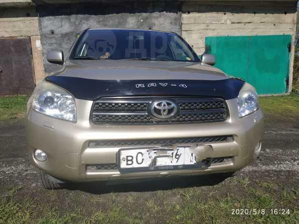 Toyota RAV4, 2006 год, 590 000 руб.