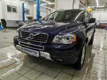 Москва XC90 2012