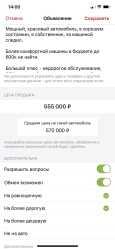 Infiniti M35, 2006 год, 555 555 руб.