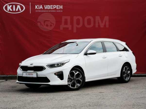 Kia Ceed, 2018 год, 1 350 000 руб.
