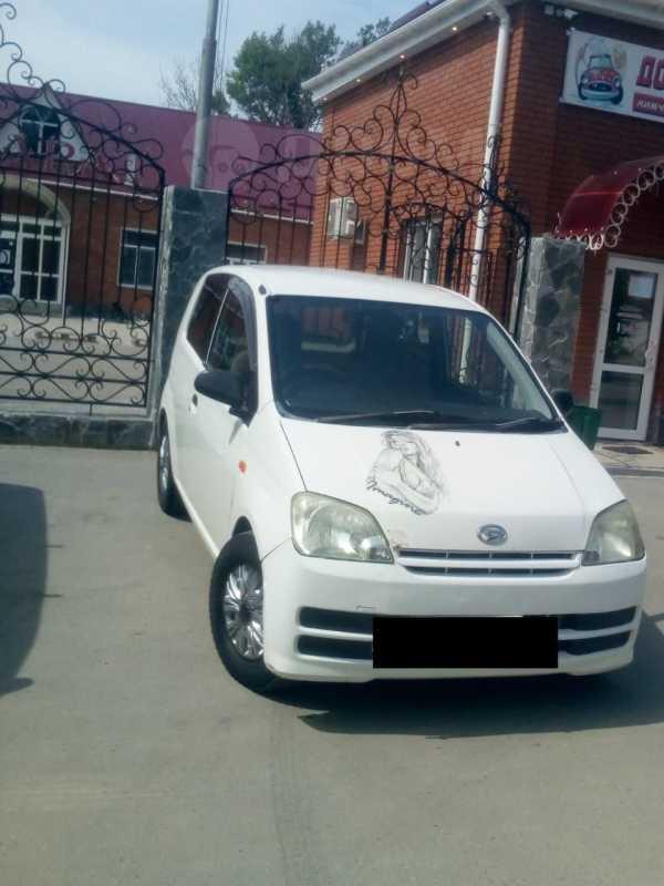 Daihatsu Mira, 2007 год, 158 000 руб.