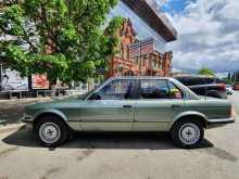 Уфа 3-Series 1986