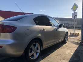 Екатеринбург Mazda3 2004