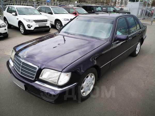 Mercedes-Benz S-Class, 1997 год, 680 000 руб.