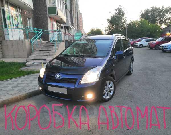 Toyota Corolla Verso, 2008 год, 598 000 руб.