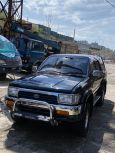 Toyota Hilux Surf, 1993 год, 530 000 руб.
