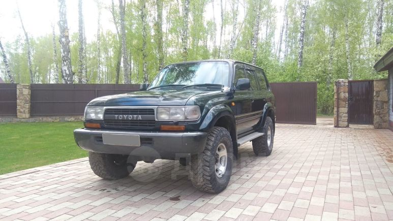 Toyota Land Cruiser, 1994 год, 850 000 руб.