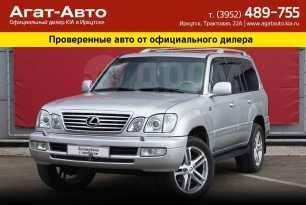 Иркутск LX470 2005