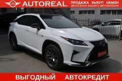 Новосибирск Lexus RX350 2016
