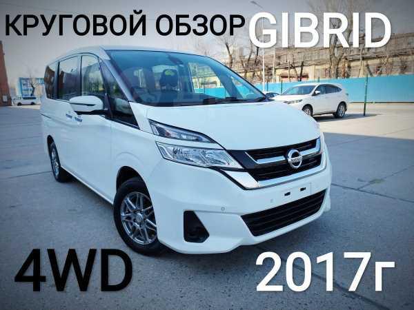 Nissan Serena, 2017 год, 1 290 000 руб.