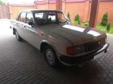 Краснодар 31029 Волга 1993