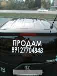 Honda N-WGN, 2014 год, 479 999 руб.