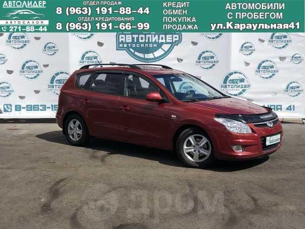 Hyundai i30, 2009 год, 487 000 руб.
