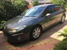 Краснодар 407 2008