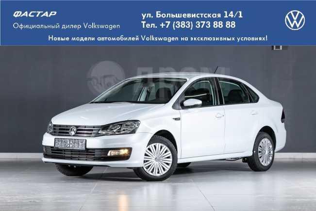 Volkswagen Polo, 2019 год, 862 000 руб.