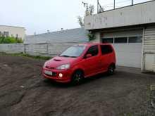 Челябинск YRV 2000