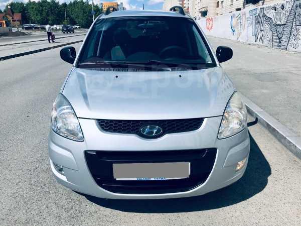 Hyundai Matrix, 2008 год, 285 000 руб.