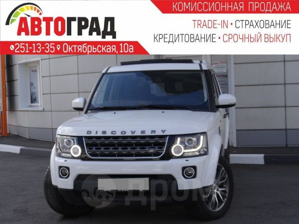Land Rover Discovery, 2016 год, 2 277 000 руб.