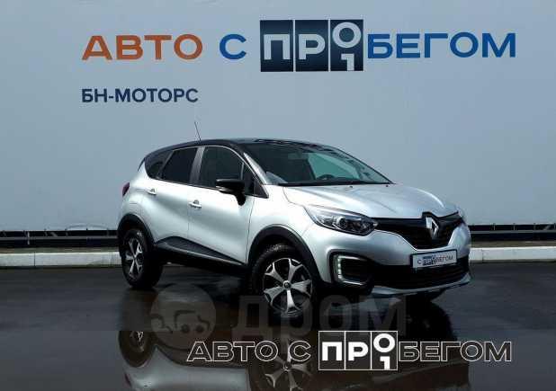 Renault Kaptur, 2018 год, 999 000 руб.