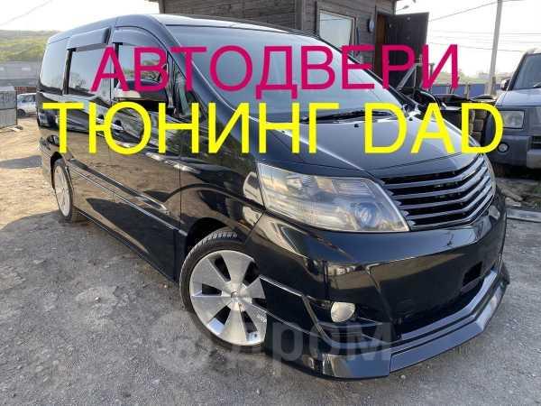 Toyota Alphard, 2007 год, 399 000 руб.