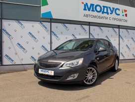 Краснодар Astra 2012