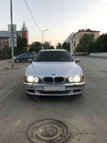 Курган 5-Series 1997