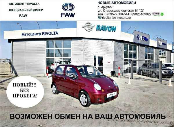 Daewoo Matiz, 2013 год, 369 900 руб.