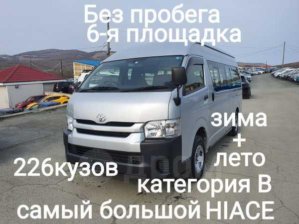Toyota Hiace, 2014 год, 1 570 000 руб.