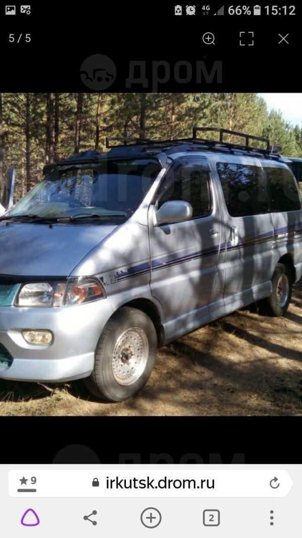Toyota Hiace Regius, 1998 год, 630 000 руб.
