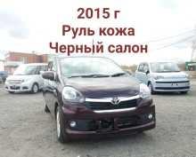 Челябинск Pixis Epoch 2015