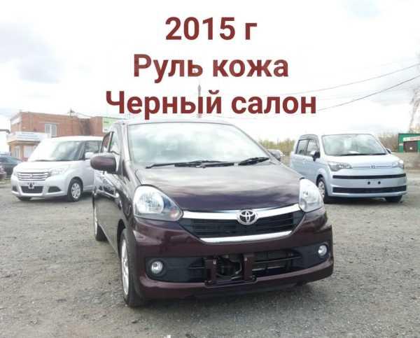 Toyota Pixis Epoch, 2015 год, 379 999 руб.