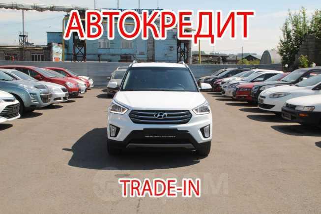 Hyundai Creta, 2016 год, 987 000 руб.