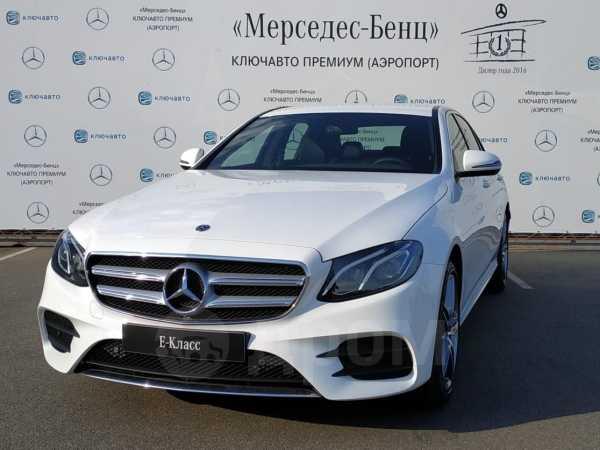 Mercedes-Benz E-Class, 2020 год, 3 170 000 руб.