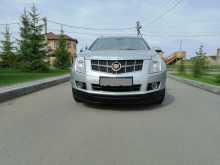 Омск SRX 2011