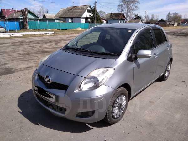 Toyota Vitz, 2010 год, 380 000 руб.