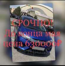 Хабаровск Fit 2014
