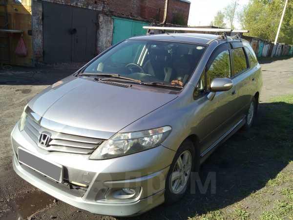 Honda Airwave, 2008 год, 420 000 руб.