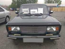 Челябинск 2105 2010