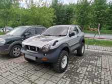 Новосибирск VehiCross 1997