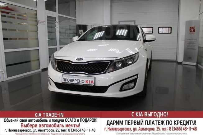 Kia Optima, 2015 год, 1 100 000 руб.