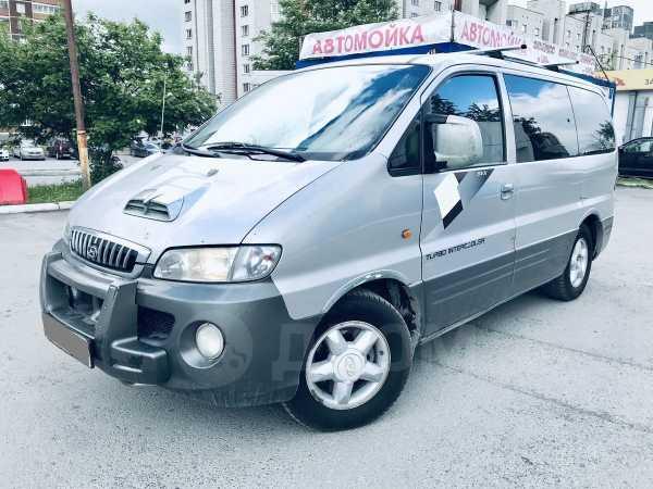 Hyundai Starex, 2004 год, 229 000 руб.